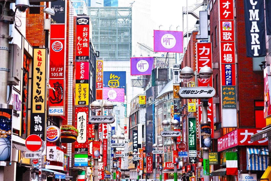 viajar a tokio, viajar a japon, viajes baratos a tokio, que hacer en tokio, que visitar en japon, destinos para viajar con amigos, viajes con amigos en japon
