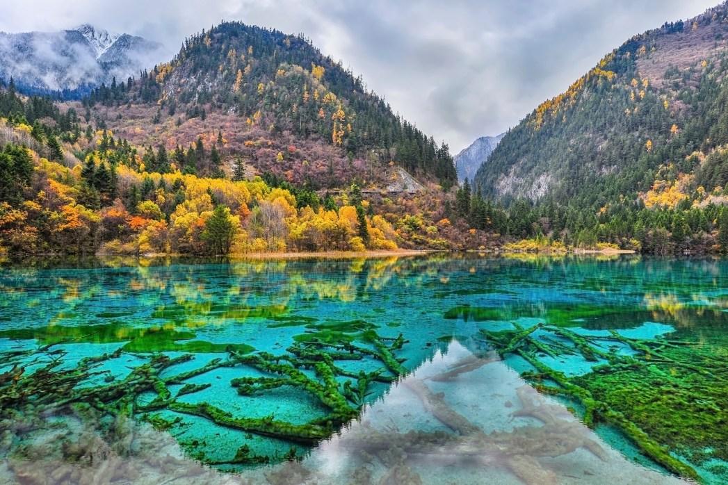 Parque Jiuzhaigou